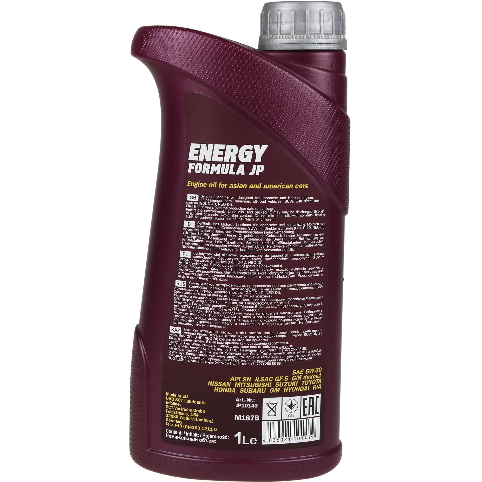 Aceite-del-motor-aceite-5w40-10w40-15w40-5w30-10w60-1l-4l-5l-7l-10l-20l miniatura 43