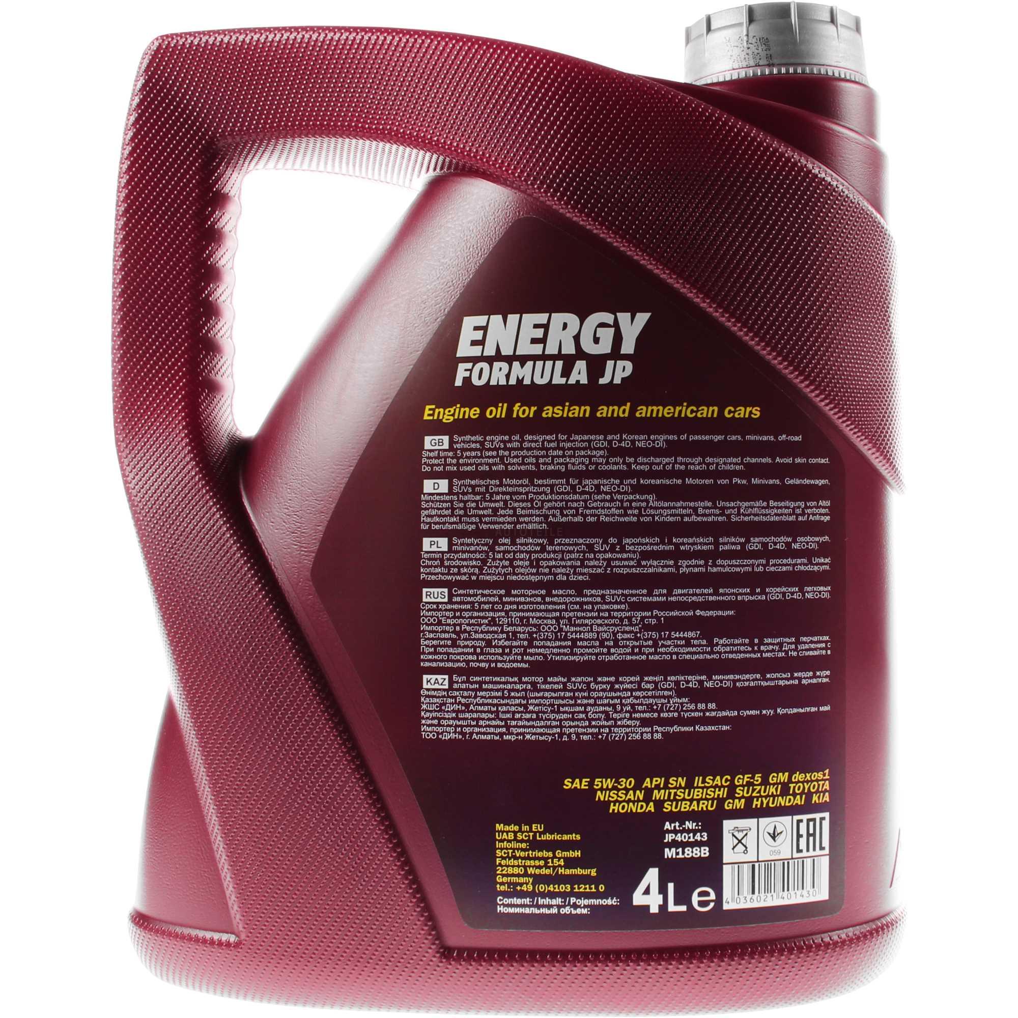Aceite-del-motor-aceite-5w40-10w40-15w40-5w30-10w60-1l-4l-5l-7l-10l-20l miniatura 45