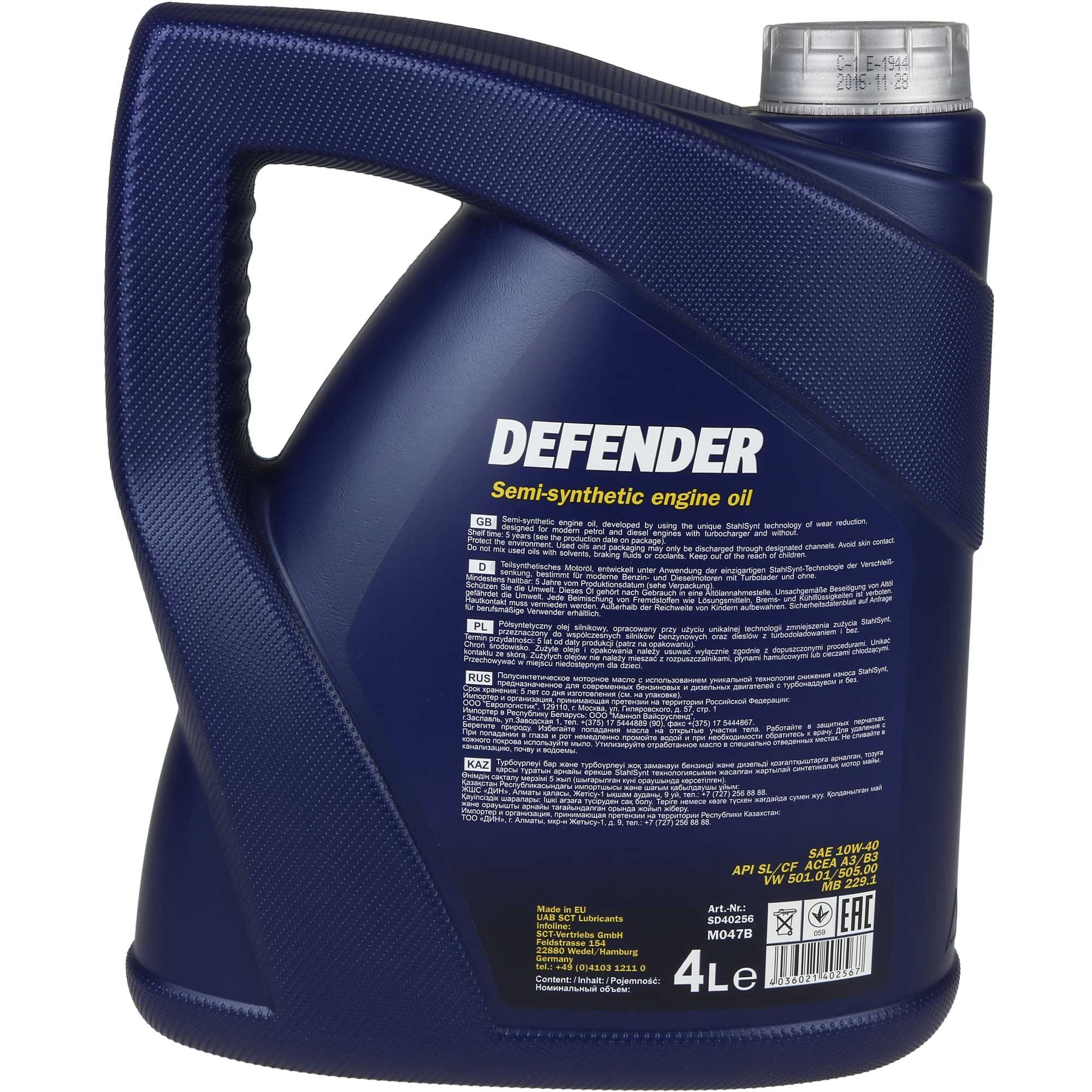 Aceite-del-motor-aceite-5w40-10w40-15w40-5w30-10w60-1l-4l-5l-7l-10l-20l miniatura 11