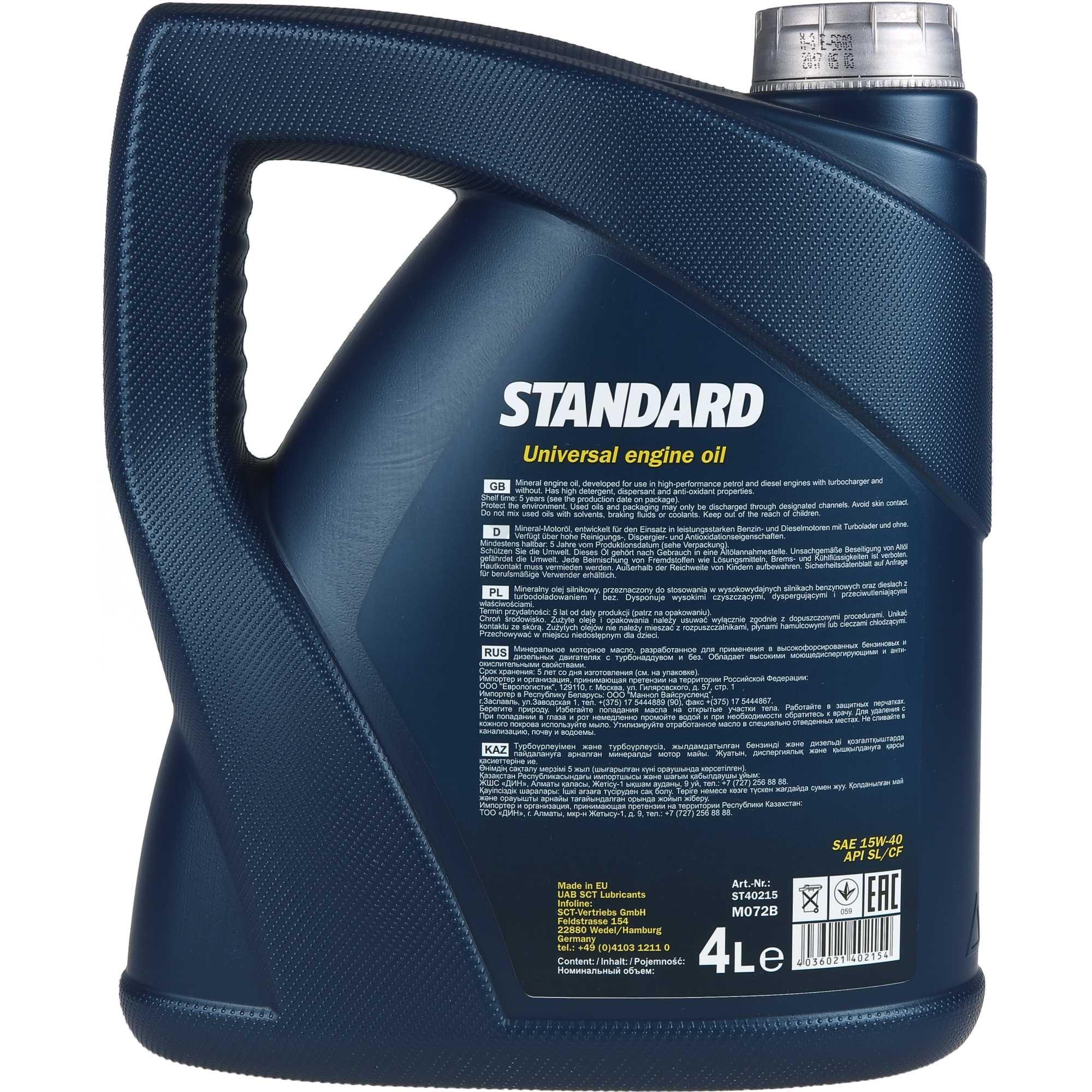Aceite-del-motor-aceite-5w40-10w40-15w40-5w30-10w60-1l-4l-5l-7l-10l-20l miniatura 71